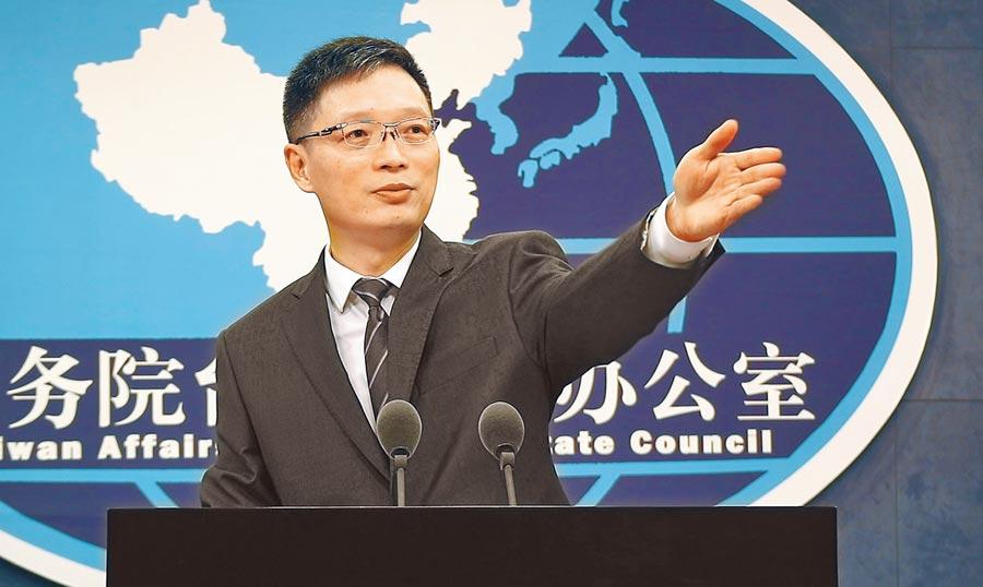 國台辦12日舉行例行記者會,國民黨總統初選參選人郭台銘成為媒體發問熱點。(中央社)