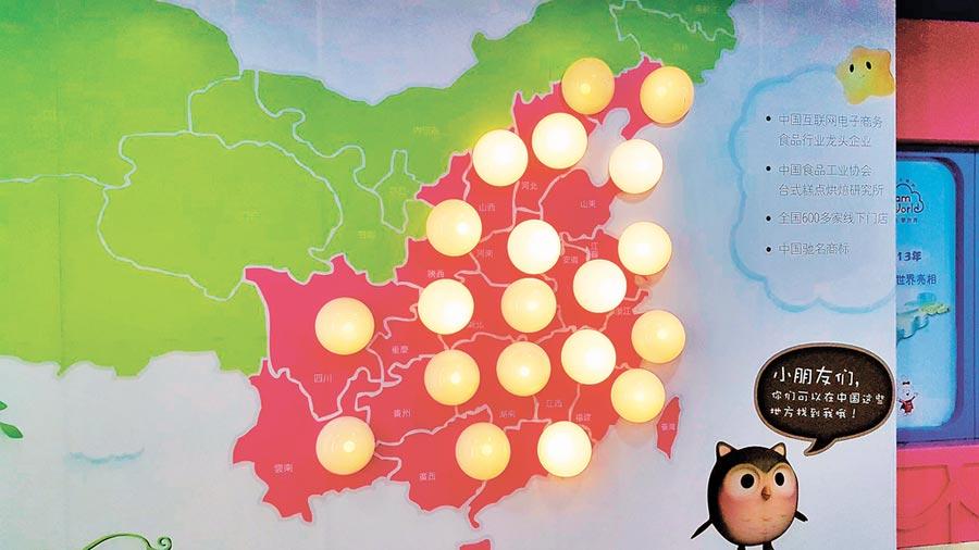 元祖食品在大陸門市店數超過600家。(記者葉文義攝)