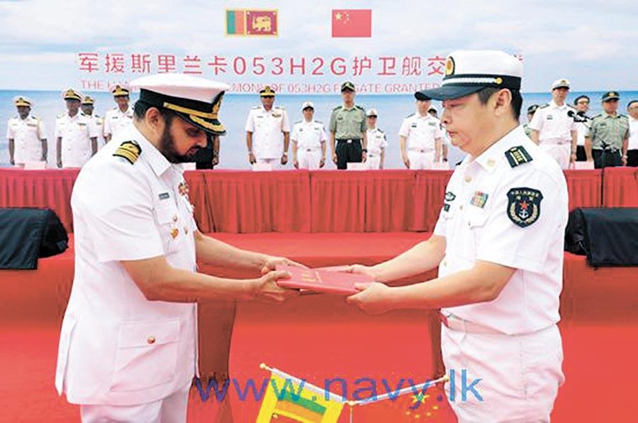 解放軍銅陵號移交給斯里蘭卡海軍。(取自斯里蘭卡海軍網)