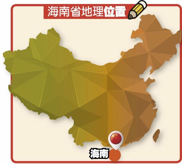 海南省地理位置