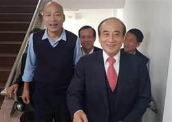 羅智強:王金平要的謝謝 韓國瑜給不起