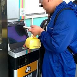 原BRT設備活化再利用 中市府重啟餘額查詢機