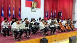 大園警分局慶祝警察節 音樂會溫馨