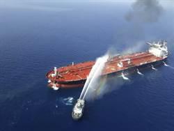 油輪遭襲油價必漲?分析師指出要看兩關鍵