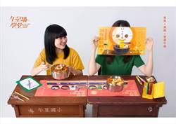 輔大應美系翻玩創意 「午星級學堂」倡食育