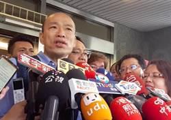 韓國瑜臉書:院長衝衝衝、防疫補助空空空