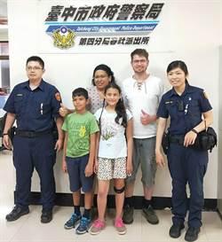 幫找回遺失手機 德國人感受台灣警人情味濃