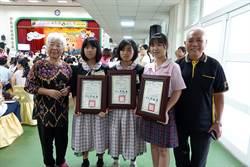 3孫女獲市長獎 阿公阿嬤喜參加頒獎盛會