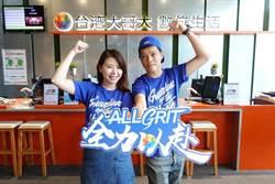 台灣大總經理林之晨與富邦悍將許晉哲 將獻出開球與打擊處女秀