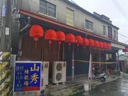 台南警與友聚會慶功後折返遇死劫 仇人一槍奪命