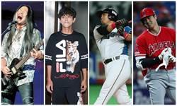 阿翔有4位 網封最強是「他」