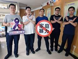 台南市去年1300多名男性被家暴 退休者居多