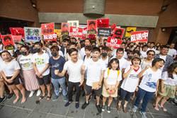 中山大學港生公開反送中 校方老師聲援