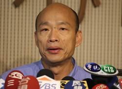 韓國瑜財產暴增 韓:主要是選票補助款 無不可告人之事