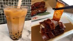 必吃鵝界拿破崙!盤點網友激推港式茶餐廳