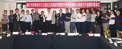 台中、寧波簽署旅遊合作協議  加速兩地觀光直航