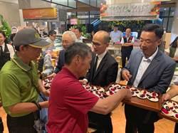 微風超市彰化二林物產展 4天快閃