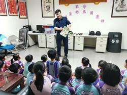 溫馨小卡片 學童祝福警察節快樂