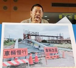 大甲站天橋建設 中市府限期廠商提施工計畫儘速復工