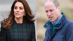 威廉偷吃緋聞傷透凱特!夫妻關係生變?