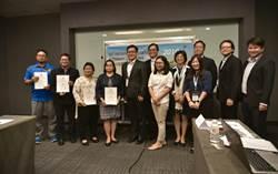 也是新南向 水保局防災經驗分享菲國