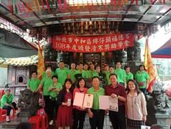 宮廟頒12萬獎助學金  嘉惠中和60名學生