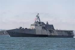 電磁砲雷射槍再見!美瀕海戰艦確定終止開發