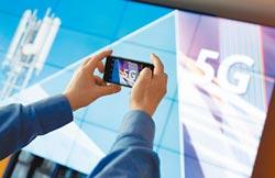 德5G頻譜標售 衝上66億歐元