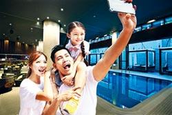 北投亞太飯店打造夏日繽紛假期