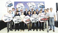 續推「青年學子汽車夢」贊助計畫 納智捷為台灣汽車業扎根 LUXGEN