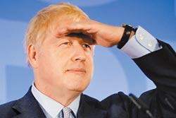 英保守黨初選首輪 強森勝出