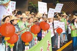 反社子島區段徵收 居民市府抗議