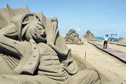 一箭雙雕藝術季 積砂回收再利用