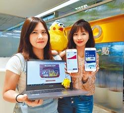 HAPPY GO攜手DOCOMO 全台首推App跨境點數服務