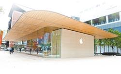 台灣第2家 蘋果直營店開幕