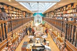 獨立書店老闆逆襲 連鎖書店得救