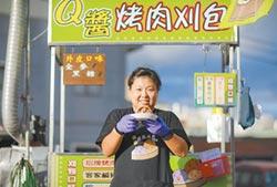 案例2馮宥庭媽媽「Q醬烤肉刈包」