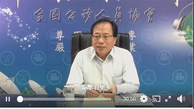 全國公務人員協會理事長李來希(見圖)表示,軍公教年改釋憲案大法官解釋避重就輕。(翻攝李來希臉書)