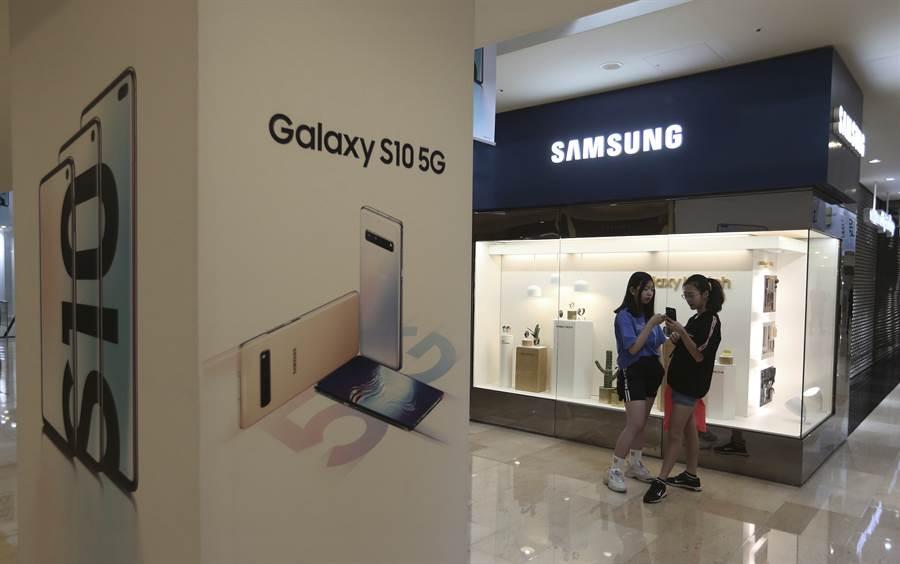 三星Galaxy S10系列價格直值落。(美聯社資料照片)