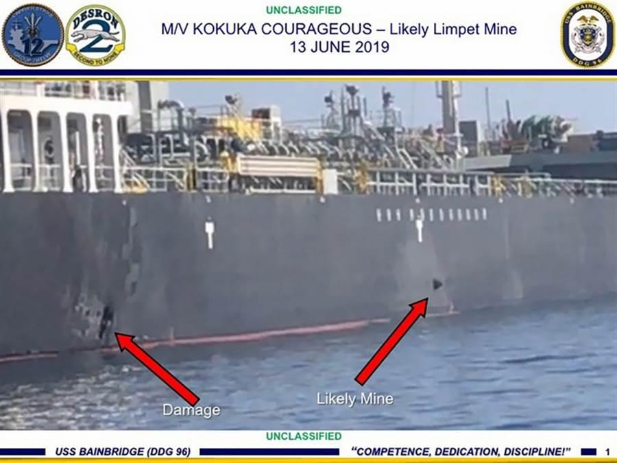 針對伊朗涉嫌攻擊兩艘油輪,美軍公布影片,指出油輪Kokuka Courageous號上疑似水雷引爆所造成的損傷部位。(美聯社)