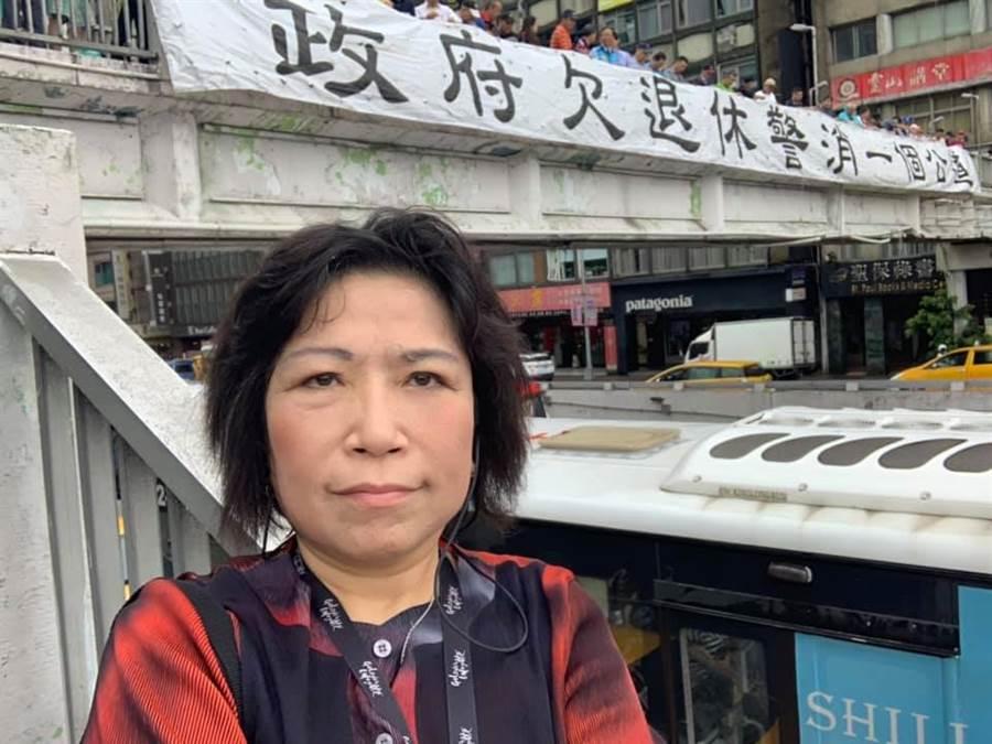 亞洲警察學會秘書長葉毓蘭。(圖/取自葉毓蘭臉書)