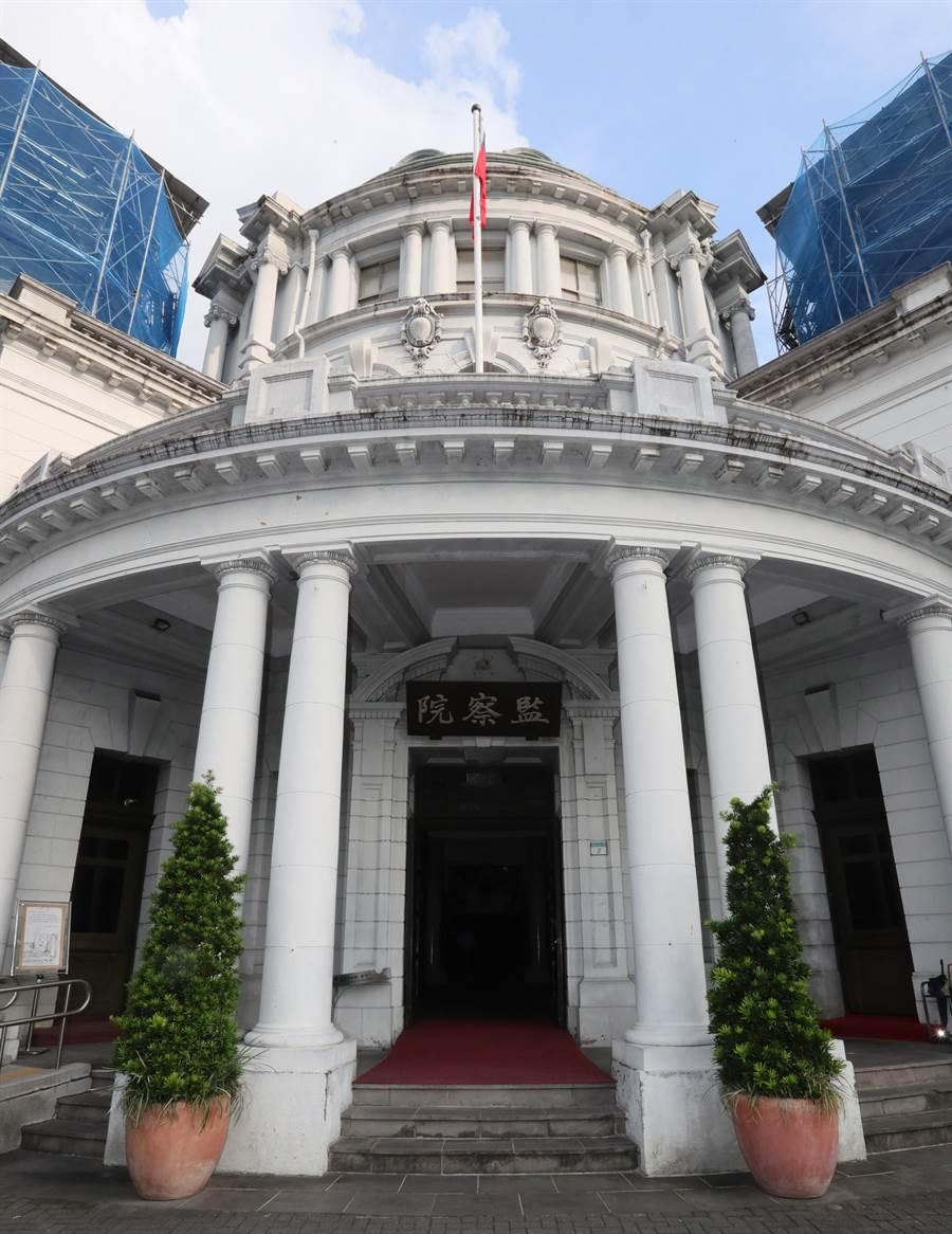 監察院。 (圖/資料照片,陳君瑋攝)