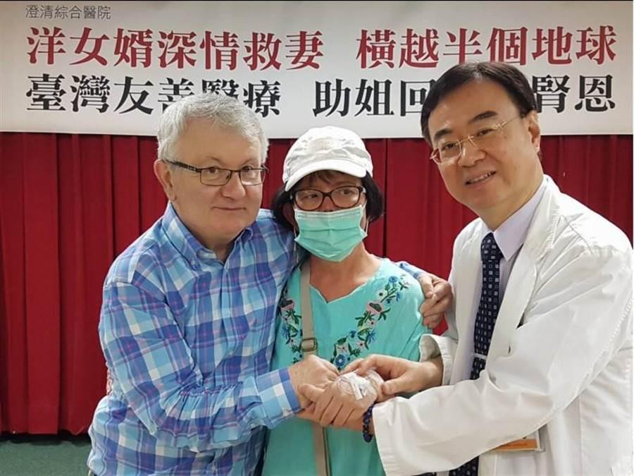 台中市62歲梁姓婦人(圖中),12年前遠嫁愛爾蘭,2個月前因咳嗽、視力模糊、右肢麻痺,其丈夫帕特(圖左)陪她返台到醫院檢查,竟罹患肺腺癌第4期。(張妍溱攝)