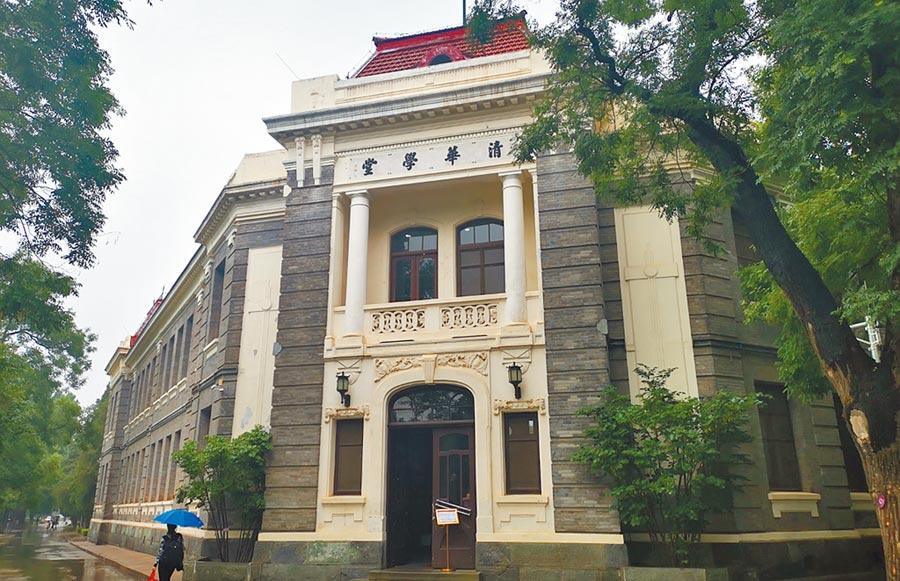 北京清華大學針對青年學者開辦「水木學者計畫」,圖為清華學堂。(取自微博@清華大學)