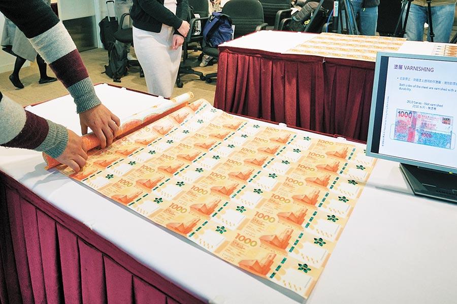 港幣同業拆款利率(Hibor)連二天飆升創11年新高,港元強彈。圖為香港金管局展示港元新鈔。(中新社資料照片)