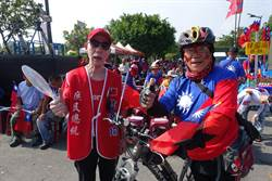 68歲台南單車騎士、63歲新北機車騎士 率先抵達挺韓會場