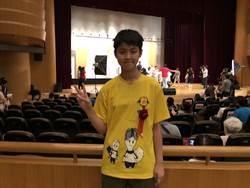 新竹市畢業生傑出表現獎頒獎 1748人獲獎