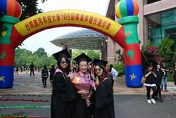 母女3人南應大畢業 媽媽勉年輕人:要認真讀書