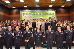南市警察節五力治安高峰會 表揚績優員警