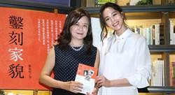 張鈞甯不急婚 自嘲「倒數第二個女朋友」